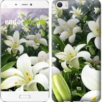 Чехол для Xiaomi Mi6 Plus Белые лилии 2686c-978