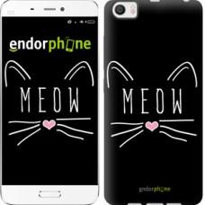 Чехол для Xiaomi Mi6 Plus Kitty 3677c-978