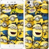 Чехол для Xiaomi Mi6 Plus Миньоны 8 860c-978