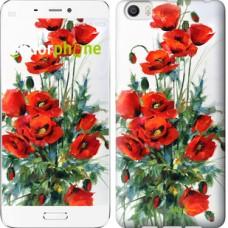 Чехол для Xiaomi Mi6 Plus Маки 523c-978