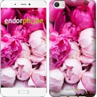 Чехол для Xiaomi Mi6 Plus Розовые пионы 2747c-978