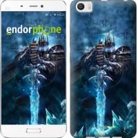 Чехол для Xiaomi Mi6 Plus World of Warcraft. King 644c-978