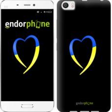 Чехол для Xiaomi Mi6 Plus Жёлто-голубое сердце 885c-978