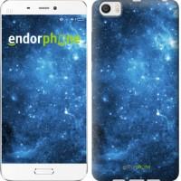 Чехол для Xiaomi Mi6 Plus Звёздное небо 167c-978