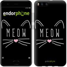 Чехол для Xiaomi Mi6 Kitty 3677c-965