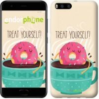 Чехол для Xiaomi Mi6 Treat Yourself 2687c-965