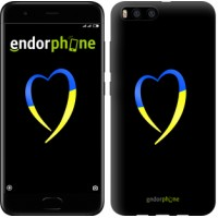 Чехол для Xiaomi Mi6 Жёлто-голубое сердце 885c-965