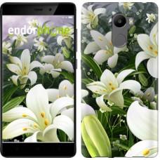 Чехол для Xiaomi Redmi 4 Белые лилии 2686m-417