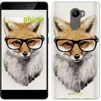 Чехол для Xiaomi Redmi 4 Лис в очках 2707m-417