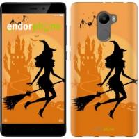 Чехол для Xiaomi Redmi 4 Ведьма на метле 1184m-417