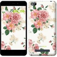Чехол для Xiaomi Redmi 4A цветочные обои v1 2293m-631