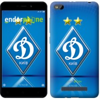 Чехол для Xiaomi Redmi 4A Динамо-Киев 309m-631