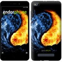 Чехол для Xiaomi Redmi 4A Инь-Янь 1670m-631