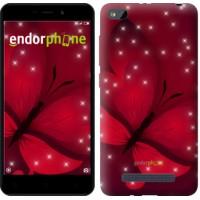 Чехол для Xiaomi Redmi 4A Лунная бабочка 1663m-631