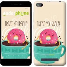 Чехол для Xiaomi Redmi 4A Treat Yourself 2687m-631