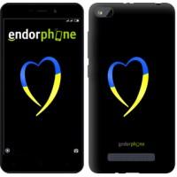Чехол для Xiaomi Redmi 4A Жёлто-голубое сердце 885m-631