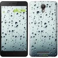 Чехол для Xiaomi Redmi Note 2 Стекло в каплях 848c-96