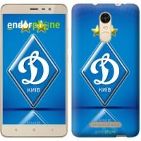 Чехол для Xiaomi Redmi Note 3 pro Динамо-Киев 309c-335