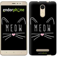 Чехол для Xiaomi Redmi Note 3 pro Kitty 3677c-335
