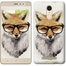 Чехол для Xiaomi Redmi Note 3 pro Лис в очках 2707c-335