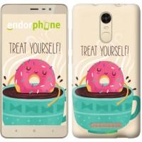 Чехол для Xiaomi Redmi Note 3 pro Treat Yourself 2687c-335