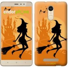 Чехол для Xiaomi Redmi Note 3 pro Ведьма на метле 1184c-335