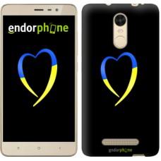 Чехол для Xiaomi Redmi Note 3 pro Жёлто-голубое сердце 885c-335
