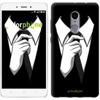 Чехол для Xiaomi Redmi Note 4 Галстук 2975u-352