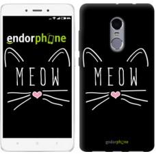 Чехол для Xiaomi Redmi Note 4 Kitty 3677u-352