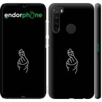 Чехол на Xiaomi Redmi Note 8 Love You 4298m-1787