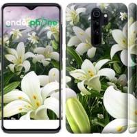 Чехол для Xiaomi Redmi Note 8 Pro Белые лилии 2686m-1783