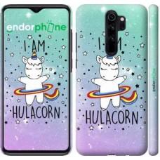 Чехол для Xiaomi Redmi Note 8 Pro Im hulacorn 3976m-1783