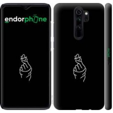 Чехол для Xiaomi Redmi Note 8 Pro Love You 4298m-1783