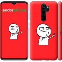Чехол для Xiaomi Redmi Note 8 Pro Мем 4578m-1783