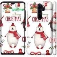 Чехол для Xiaomi Redmi Note 8 Pro Merry Christmas 4106m-1783