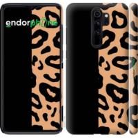 Чехол для Xiaomi Redmi Note 8 Pro Пятна леопарда 4269m-1783
