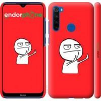 Чехол для Xiaomi Redmi Note 8T Мем 4578m-1818
