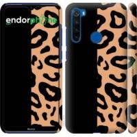 Чехол для Xiaomi Redmi Note 8T Пятна леопарда 4269m-1818