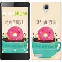 Чехол для Xiaomi Redmi Note Treat Yourself 2687u-111