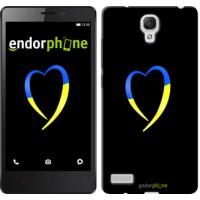 Чехол для Xiaomi Redmi Note Жёлто-голубое сердце 885u-111